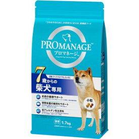 マースジャパンリミテッド ■プロマネージ 7歳からの柴犬専用 1.7kg KPM53