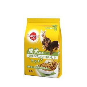 マースジャパンリミテッド ■ペディグリー 成犬用 旨みビーフ&緑黄色野菜&魚入り 2.2kg PD5