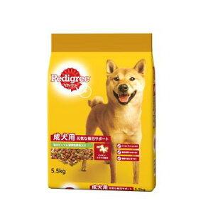 マースジャパンリミテッド ■ペディグリー 成犬用 旨みビーフ&緑黄色野菜入り 5.5kg PDN3
