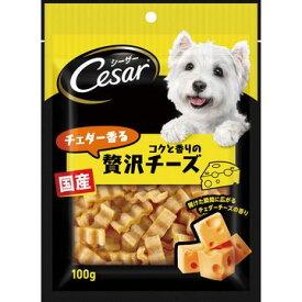 マースジャパンリミテッド ■シーザースナック チェダー香るコクと香りの贅沢チーズ 100g CES2