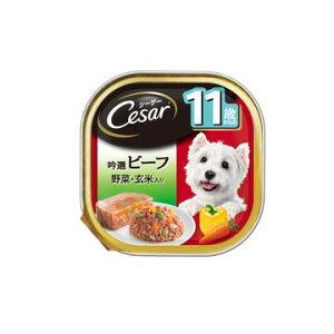 マースジャパンリミテッド ■シーザー 11歳からの 吟選ビーフ 野菜・玄米入り 100g CE61N