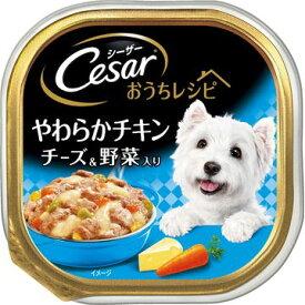 マースジャパンリミテッド ■シーザー おうちレシピ やわらかチキン チーズ&野菜入り 100g CEH7