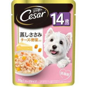 マースジャパンリミテッド ■シーザー 14歳からの 蒸しささみ チーズ・野菜入り 70g CEP13