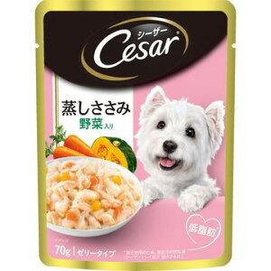 マースジャパンリミテッド ■シーザー 蒸しささみ 野菜入り 70g CEP2