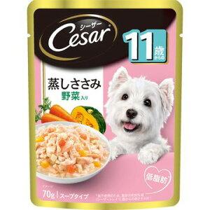 マースジャパンリミテッド ■シーザー 11歳からの 蒸しささみ 野菜入り 70g CEP4