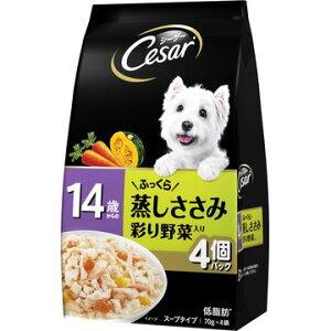 マースジャパンリミテッド ■シーザー 14歳からの ふっくら蒸しささみ 彩り野菜入り 70g×4袋 CPM12