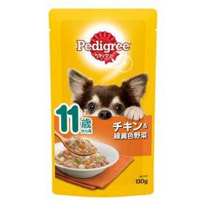 マースジャパンリミテッド ■ペディグリー 11歳から用 チキン&緑黄色野菜 130g P112