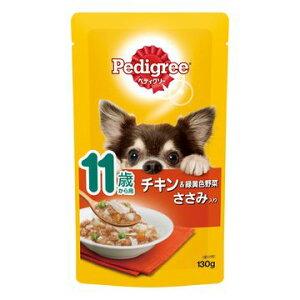 マースジャパンリミテッド ■ペディグリー 11歳から用 チキン&緑黄色野菜 ささみ入り 130g P113