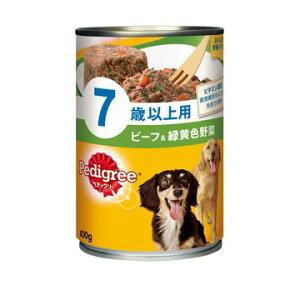 マースジャパンリミテッド ■ペディグリー 7歳以上用 ビーフ&緑黄色野菜 400g P123