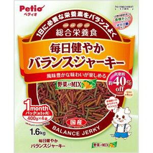 株式会社 ペティオ ■毎日健やかバランスジャーキー 野菜入りMIX 1.6kg(400g×4袋)