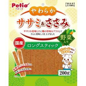 株式会社 ペティオ ■やわらかササミ&ささみ ロングスティックタイプ 野菜入り 200g