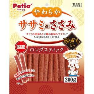 株式会社 ペティオ ■やわらかササミ&ささみ ロングスティックタイプ MOGU入り 200g
