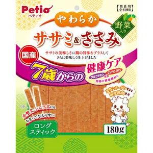 株式会社 ペティオ ■やわらかササミ&ささみロングスティックタイプ 7歳からの健康ケア野菜入り 180g