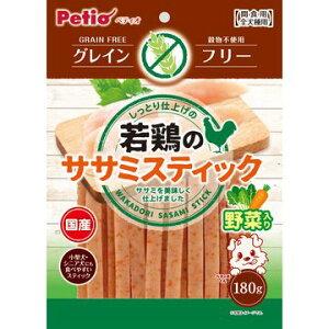 株式会社 ペティオ ■若鶏のササミスティック 野菜入り グレインフリー 180g