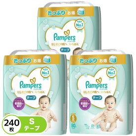 P&G パンパース テープ はじめての肌へのいちばん S(4-8kg)80枚×3パック