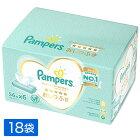P&G パンパース 肌へのいちばん おしりふき 56枚×18袋 4902430835725