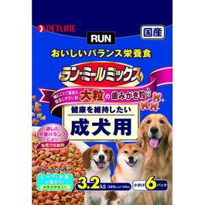 ペットライン 株式会社 ■ラン・ミールミックス 大粒 成犬用 3.2kg (小分け6パック入)
