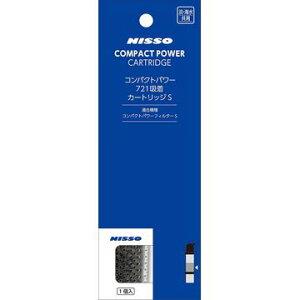株式会社 マルカン ニッソー事業部 ■コンパクトパワー 721吸着カートリッジ S NIM-154