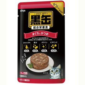 アイシア 株式会社 ■黒缶パウチ まぐろとかつお 70g