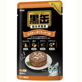 アイシア 株式会社 ■黒缶パウチ ささみ入りまぐろとかつお 70g
