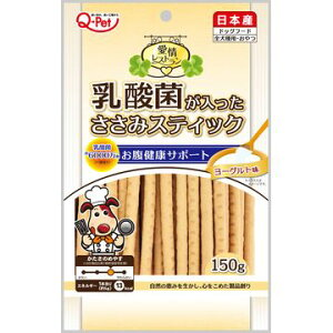 九州ペットフード 株式会社 ■愛情レストラン 乳酸菌が入ったささみスティック ヨーグルト味 150g