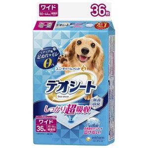 ユニ・チャーム 株式会社 ■デオシート しっかり超吸収 無香消臭タイプ ワイド 36枚