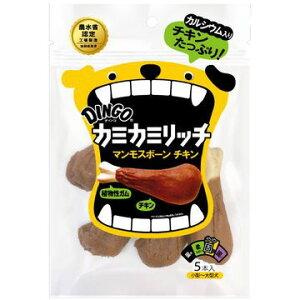 スペクトラムブランズジャパン 株式会社 ■ディンゴ マンモスボーン チキン 5本入
