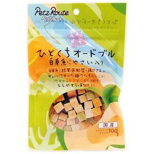株式会社 ペッツルート ■素材メモ ひとくちオードブル 白身魚にやさい入り 100g
