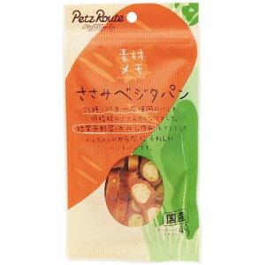 株式会社 ペッツルート ■素材メモ ささみベジタパン 40g
