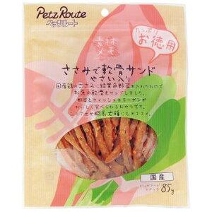株式会社 ペッツルート ■素材メモ ささみで軟骨サンド やさい入り お徳用 85g