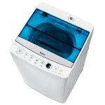 ハイアール全自動洗濯機5.5kgホワイト【配送のみ設置無し軒先渡し】JW-C55A-W