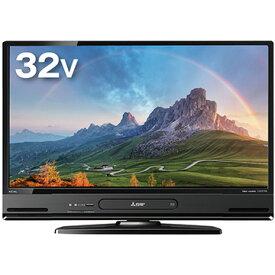 三菱電機 32V型録画液晶テレビ REAL LCD-A32BHR11