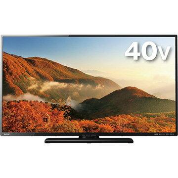 【期間限定 エントリーでP10倍】 三菱電機 40V型液晶テレビ REAL LCD-40ML8H