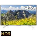 【期間限定 スマホからエントリーでP10倍】 SONY 【4K対応】BRAVIA 43V型液晶TV X7500Fシリーズ ブラック KJ-43X7500F