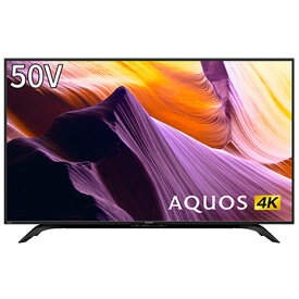 SHARP AQUOS BH1ライン 50V型 4K液晶テレビ 新4K衛星放送チューナー内蔵 4T-C50BH1