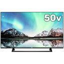 Hisense 50V型4K液晶TV BS/CS4Kチューナー内蔵 E6800シリーズ 50E6800