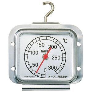 タニタ TANITA オーブン用温度計 オーブンサーモ 5493