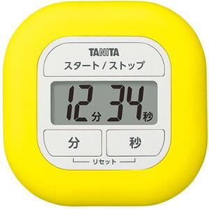 タニタ くるっとシリコーンタイマー イエロー TD-420-YL