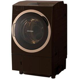 【期間限定ランク別P最大10倍】 東芝 ドラム式洗濯乾燥機 ZABOON(ザブーン) 左開きタイプ【大型商品(設置工事可)】 TW-127X7L(T)