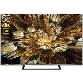 Hisense 58V型4K液晶TV BS/CS4Kチューナー内蔵 S6Eシリーズ【大型商品(設置工事可)】 58S6E