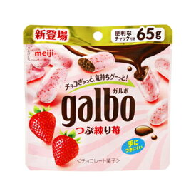 明治 ガルボ つぶ練り苺パウチ 65g x 8