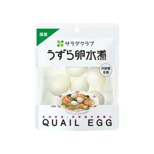 キユーピー キューピー サラダクラブ うずら卵水煮 6個 x 10