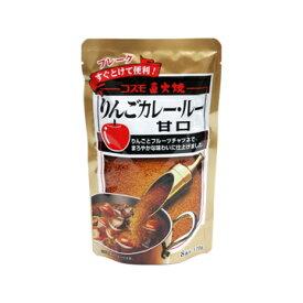 コスモ食品 コスモ 直火焼 りんごカレールー 甘口 170g x 10