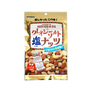 稲葉ピーナツ クレイジーソルトナッツ 72g x 10