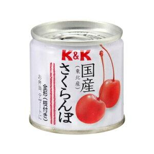 K&K 国産 さくらんぼ 缶詰 x 6