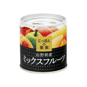 【12個入り】K&K にっぽんの果実 ミックスフルーツ イージオープン M2号缶
