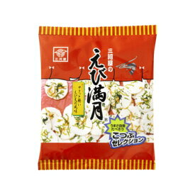三河屋製菓 三河屋 えび満月 29g x 8