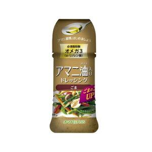 日本製粉 オーマイ PLUSアマニ油ドレッシング ごま 150mL x 12