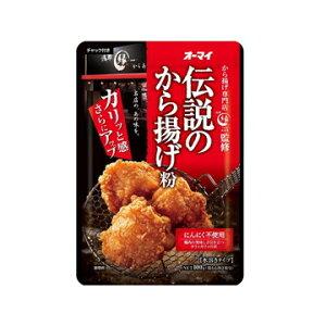 日本製粉 ニップン オーマイ 伝説のから揚げ粉 100g x 10