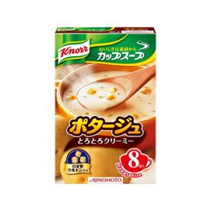 味の素AGF クノール カップスープ ポタージュ 8袋 x 6
